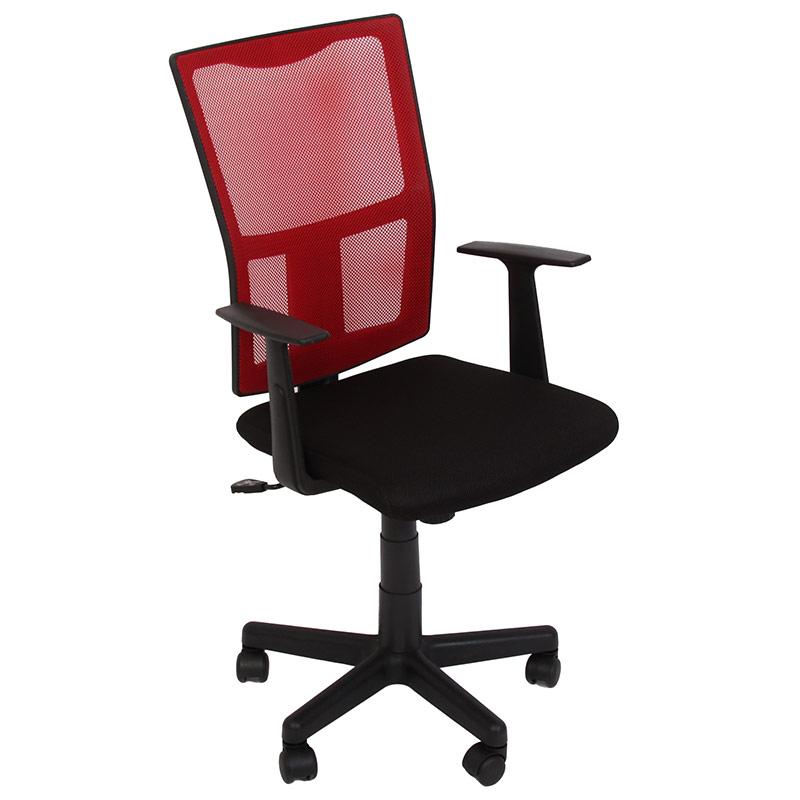 b rostuhl merryfair adelaide schreibtischstuhl drehstuhl polster netz ergonomisch mandarin. Black Bedroom Furniture Sets. Home Design Ideas