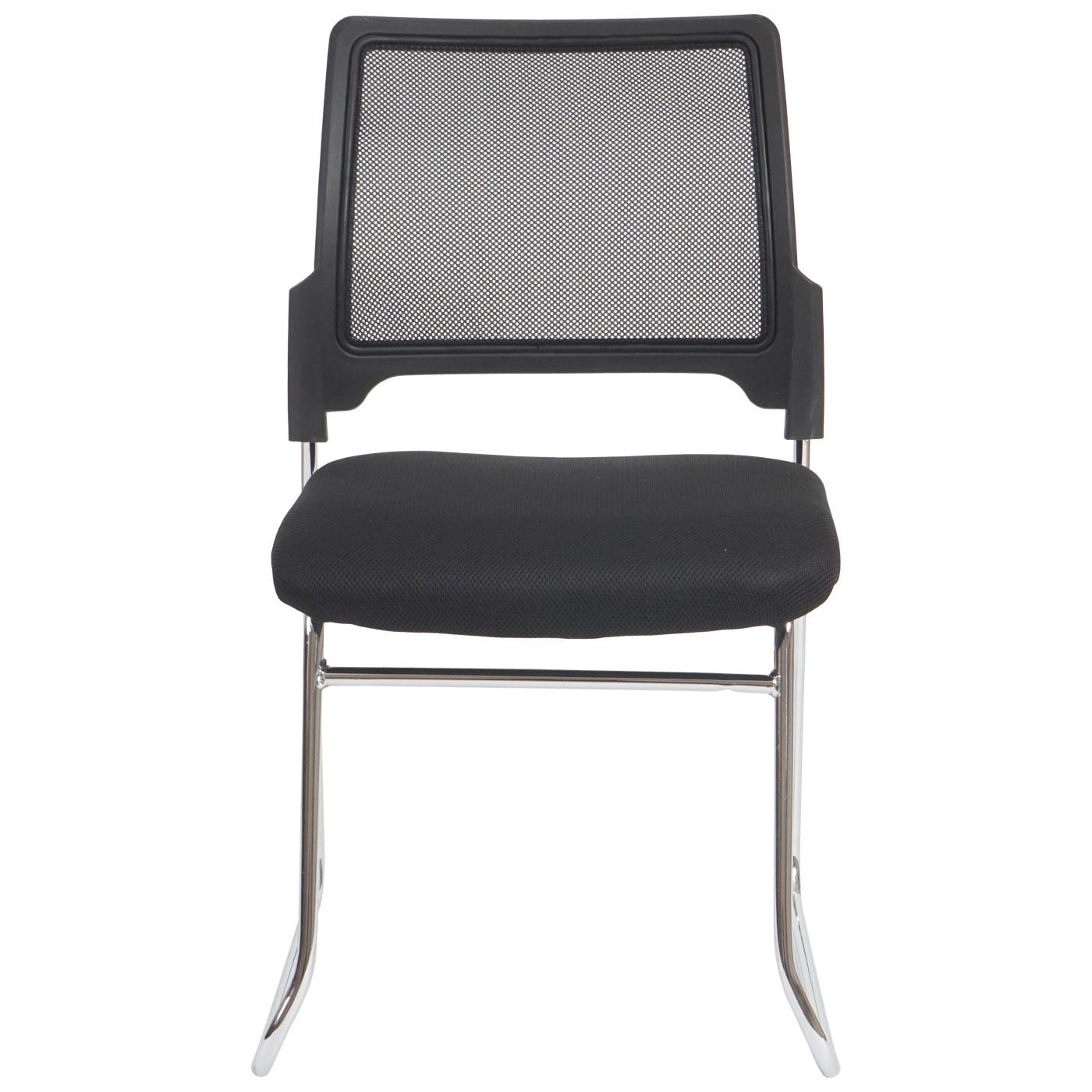 Set sedie ufficio conferenza beveren tessuto struttura for Sedie ufficio genova
