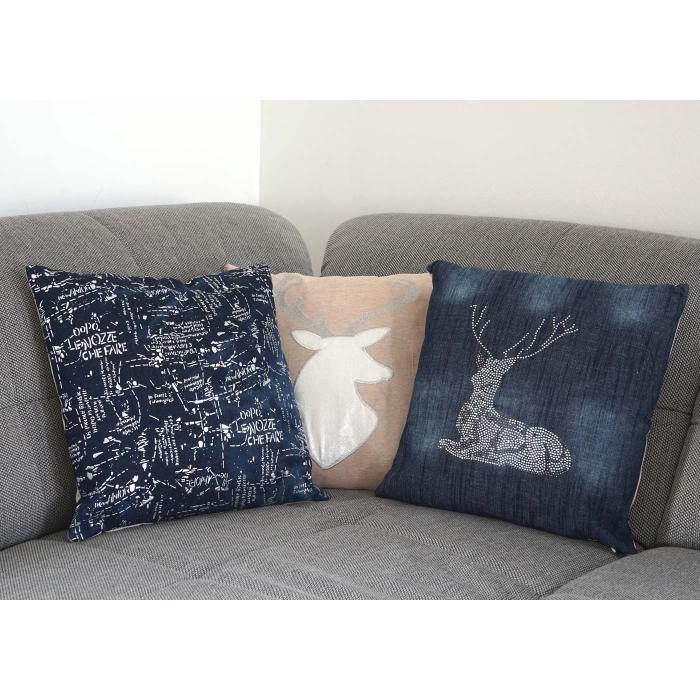 deko kissen schrift sofakissen zierkissen mit f llung blau glanz effekt 45x45cm. Black Bedroom Furniture Sets. Home Design Ideas