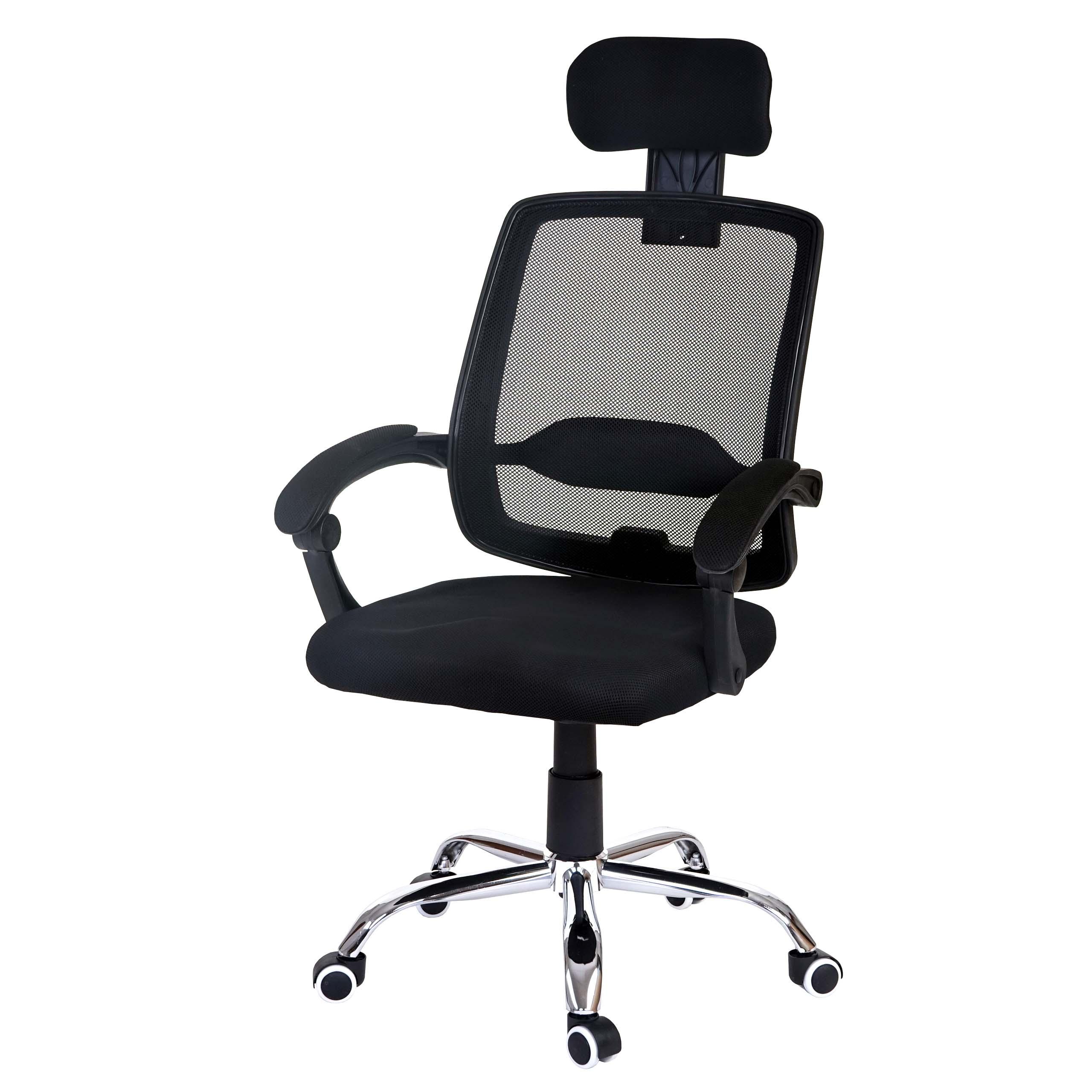Fauteuil de bureau arendal chaise rotative appui t te - Fauteuil de bureau avec appui tete ...