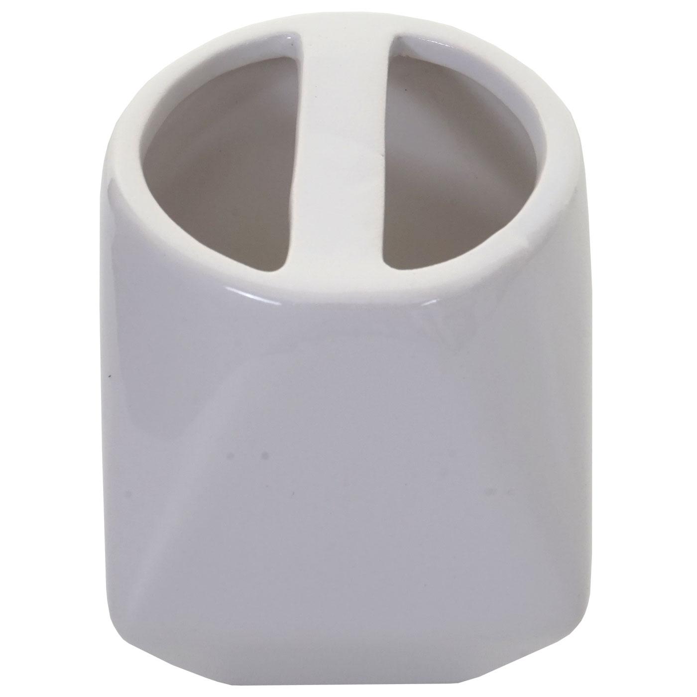 Zahnbürstenhalter HWC-C71 weiß