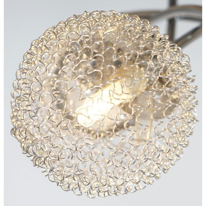 HW115, Deckenlampe Kugellampe, Drahtgeflecht, chrom EEK C ~ 4-flammig