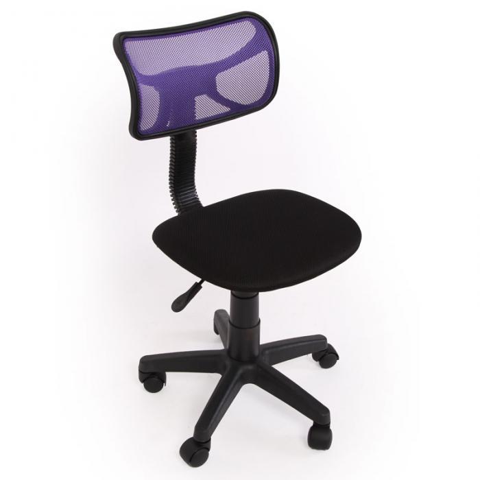 Schreibtischstuhl kinder  und Jugend-Bürostuhl Schreibtischstuhl N30 Netzstruktur ~ lila