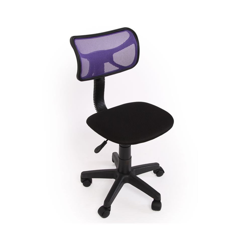 jugend und kinder b rostuhl schreibtischstuhl n30 netzstruktur lila ebay. Black Bedroom Furniture Sets. Home Design Ideas
