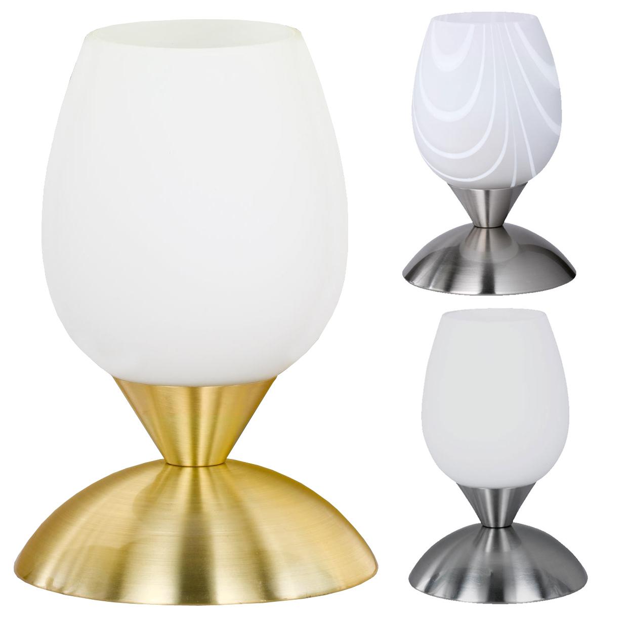 reality trio tischleuchte tischlampe touch me glas matt wei zebraoptik ebay. Black Bedroom Furniture Sets. Home Design Ideas