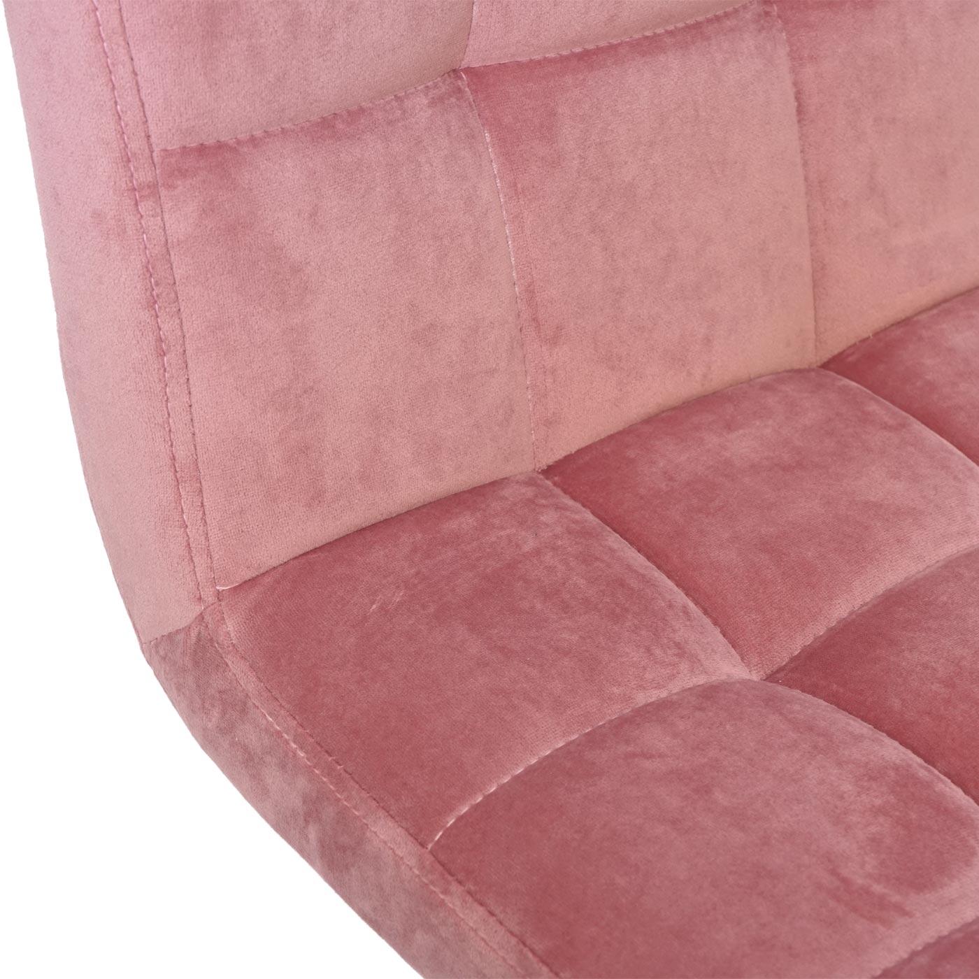 Barhocker HWC-G87 Sitzfläche